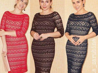 Dolce - Crochet Lace Dress