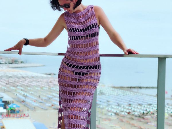 crochet Sunny Days Beach Dress pattern