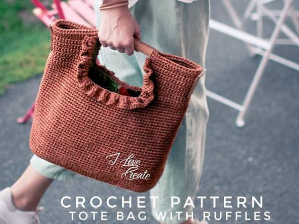 crochet Tote Bag with Ruffles free pattern